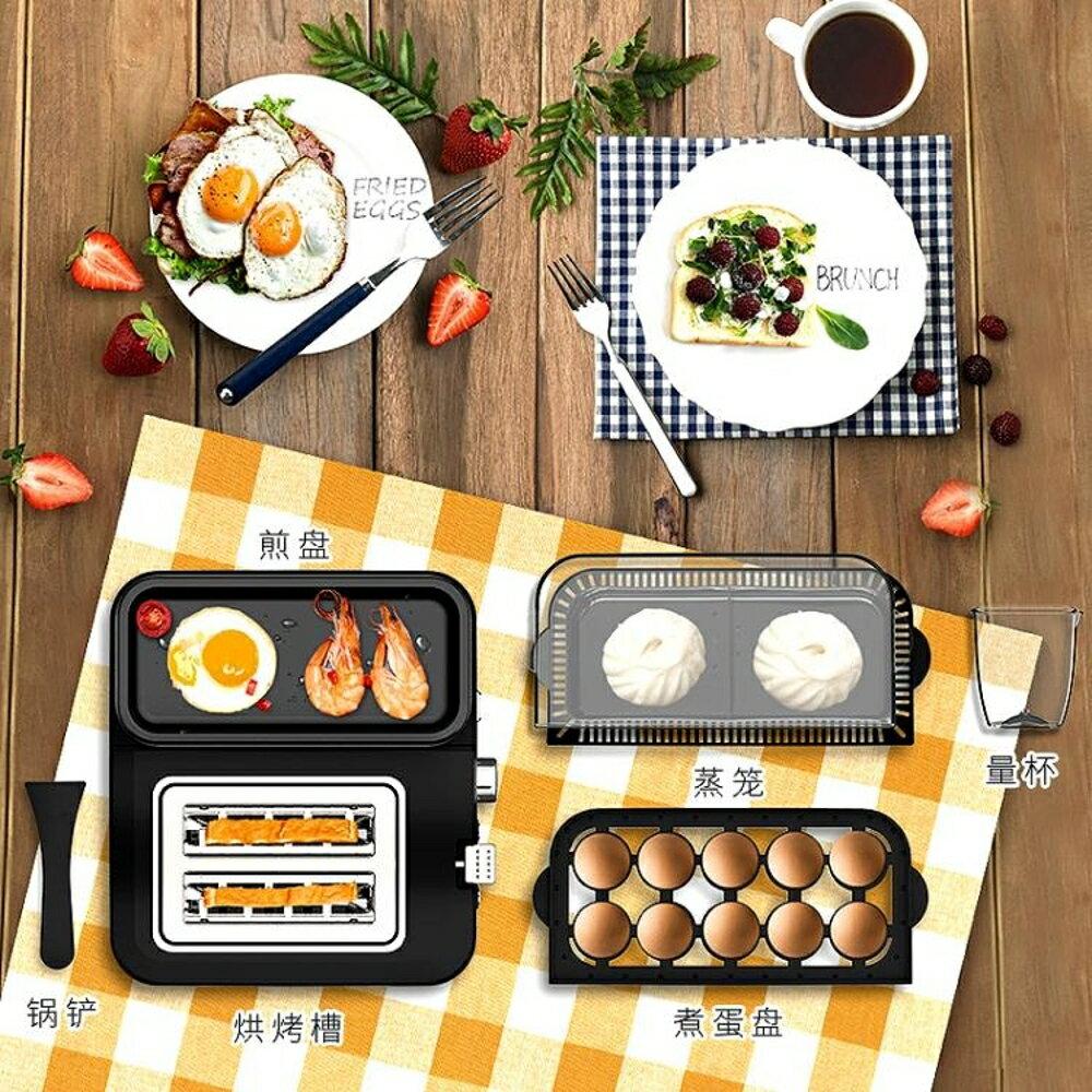 麵包機多士爐全自動家用多功能早餐吐司烤麵包機 LX220V 清涼一夏钜惠