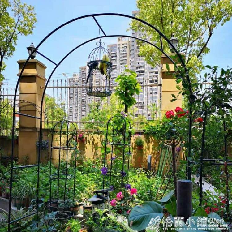 快速出貨 鐵藝戶外葡萄引路架拱門花架薔薇爬藤架子月季絲瓜拱形攀爬花支架