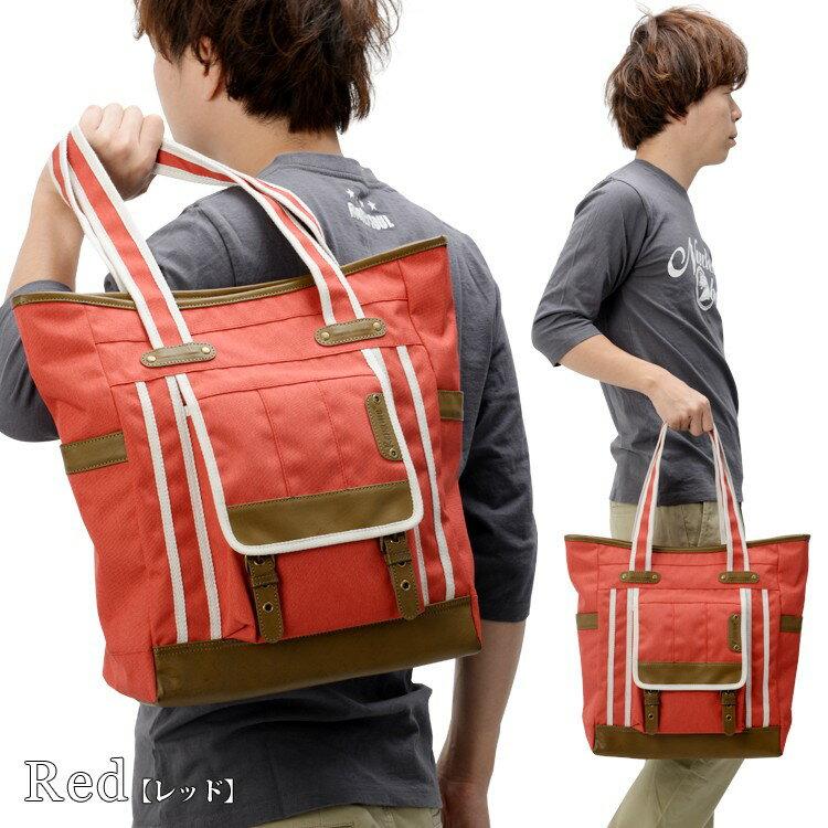 Rename 托特包 手提包 肩背包 RTN-40039-5