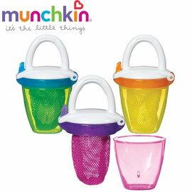 【淘氣寶寶】美國Munchkin豪華新鮮食物咬咬樂