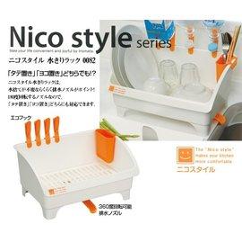 廚房瀝水碗架-Baby Joy World-【日本INOMATA】可移動瀝水收納籃 多合一筷匙籃碗盤籃瀝水籃