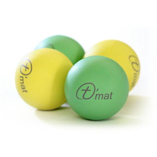 Taimat 瑜珈療癒球 (4個一組) - 黃+綠