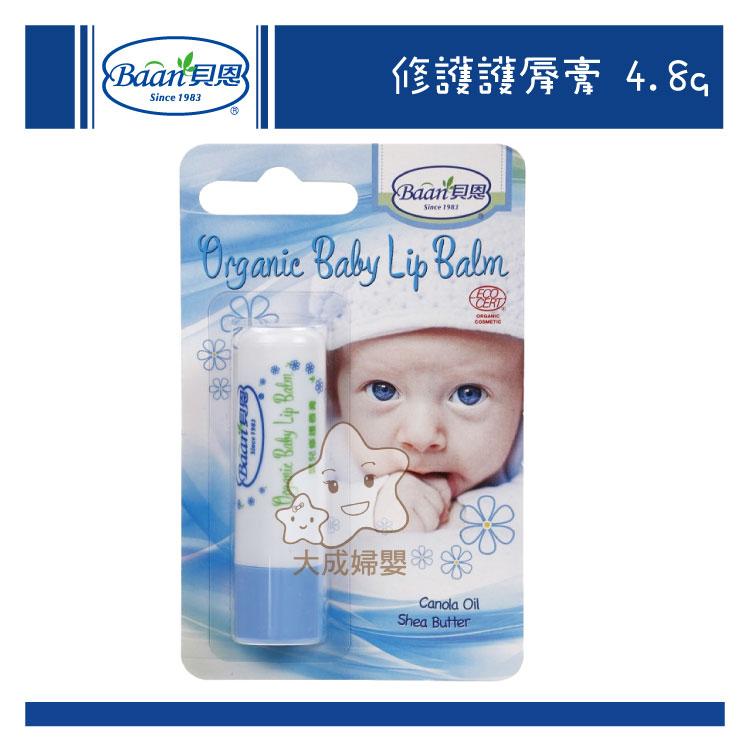 【大成婦嬰】Baan 貝恩嬰兒修護唇膏 (原味1202、櫻桃1201) 4.8g 公司貨 品質有保證