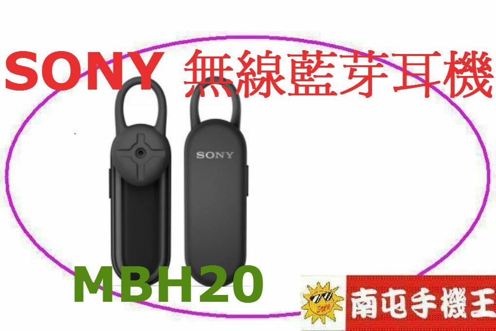 ))南屯手機王(( SONY 無線藍芽耳機  MBH20  支援無線媒體功能 - 免運宅配到家