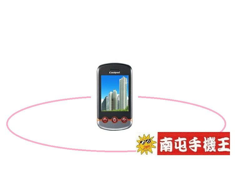『南屯手機王』Coolpad E230 亞太全觸控智慧型泡泡機 直購價【免運費 宅配到家】