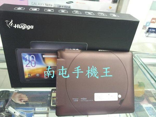 (南屯手機王)Hugiga 鴻碁 HP9 8吋大螢幕平板電腦 1.2G高速處理器 直購價【免運費 宅配到家】