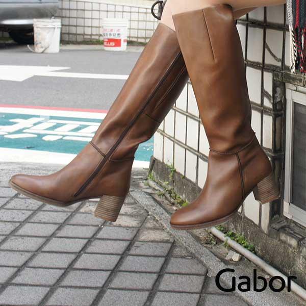 【GABOR促銷7折│全店免運】Gabor素面皮革顯瘦長靴咖啡