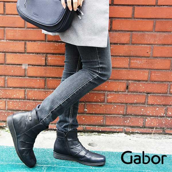 【GABOR促銷7折│全店免運】Gabor率性抓皺平底短靴黑