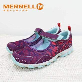 MERRELL WATERPRO PANDI 水陸兩棲女娃娃 花紋紫