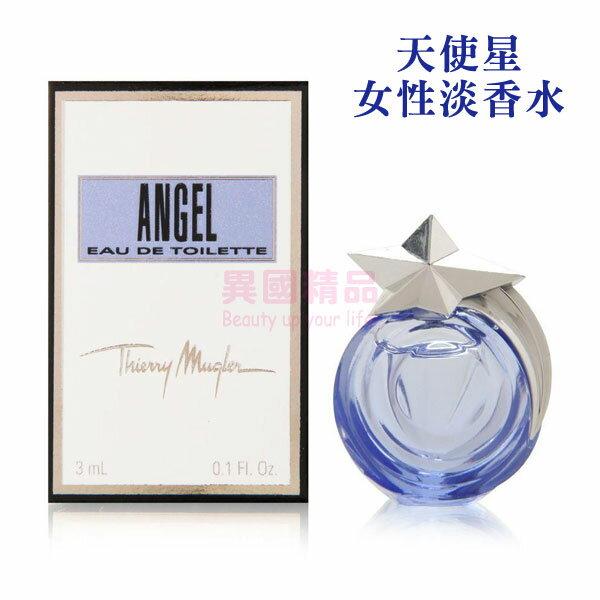 異國精品:Angel天使星女性淡香水EauDeToilette3MLMINI小香【特價】§異國精品§