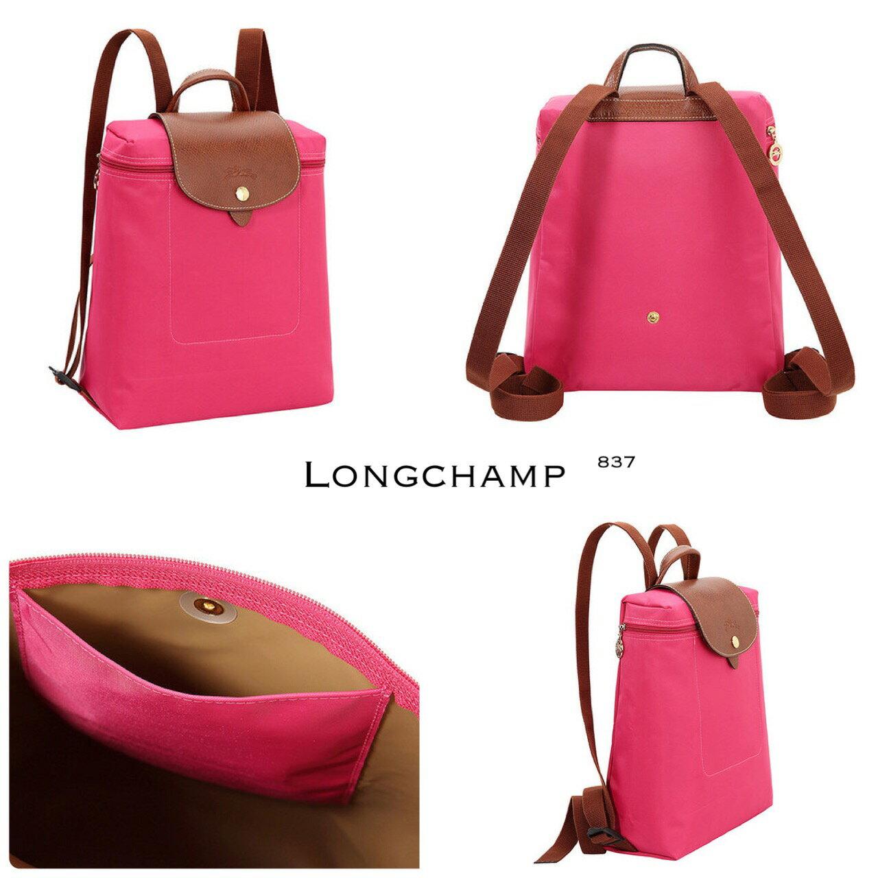 【LONGCHAMP】 LE PLIAGE 糖果粉折疊後背包 2