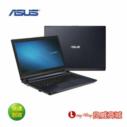 ▲送無線滑鼠▼ 華碩 ASUS ASUSPRO P1440FA-1111B10110U 14吋商用筆電 (i3-10110U/8G/256G SSD/DVD/Win10Pro)