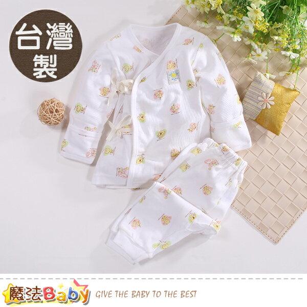 0~2歲嬰兒內著 台灣製薄款純棉護手肚衣套裝 魔法Baby~k50617