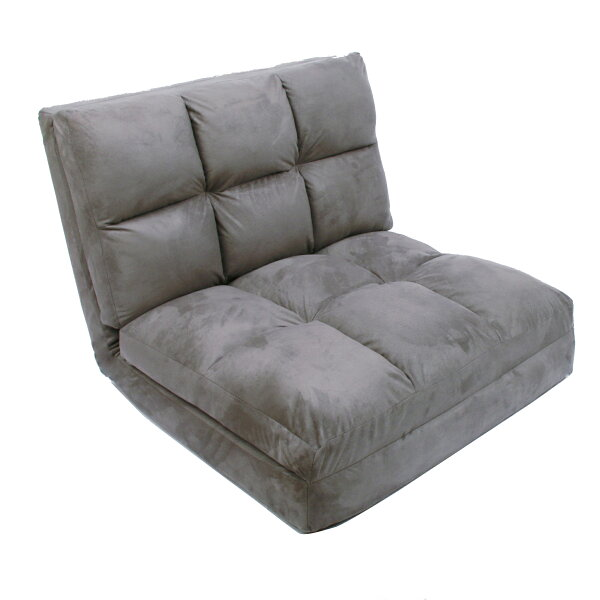 Homespot Loungie Microsuede 5 Position