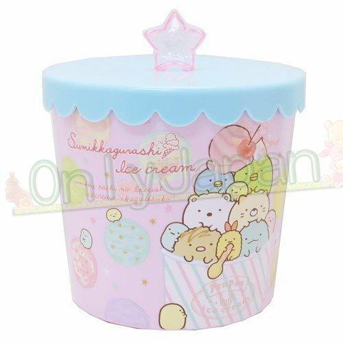 【真愛 】19012600003 收納罐-角落冰淇淋推疊粉 角落公仔 貓咪恐龍白熊炸豬排 飾品盒 收納盒 收納罐 置物罐