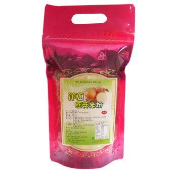 洋蔥胚芽米粉