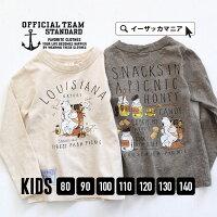e-zakka 熊先生圖樣兒童長袖T恤 /CBT-60445-1800455。2色(2484)-日本必買代購/日本樂天-日本樂天直送館-日本商品推薦