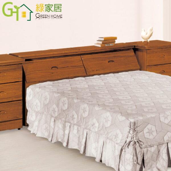 【綠家居】霍納時尚6尺木紋雙人加大床頭箱(不含床底&床墊&床頭櫃)