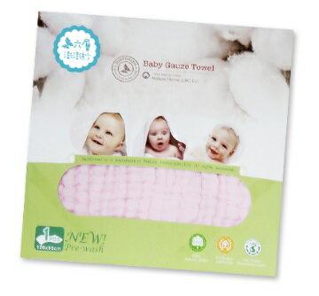【淘氣寶寶】英國 JustGreen 六層紗純棉紗布浴巾/被毯-粉紅 95cm*95cm