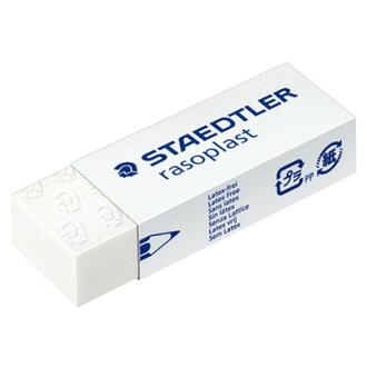 【施德樓 STAEDTLER 橡皮擦】 MS526B20 鉛筆塑膠擦(大)
