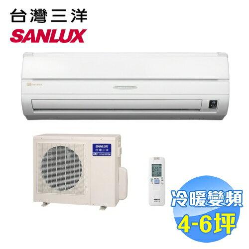 台灣三洋SANLUX冷暖變頻一對一分離式冷氣SAC-36VH7SAE-36VH7