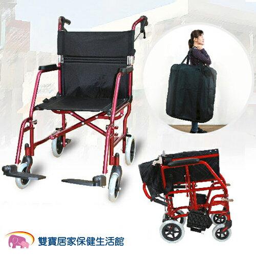 【 贈好禮 四選一 】必翔 輕量型鋁合金輪椅 PH-183A/PH-163A 附背包