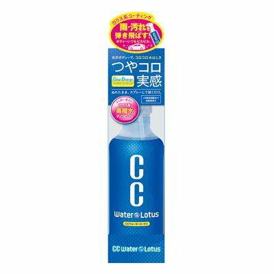 權世界@汽車用品 日本進口 Prostaff CC 車身高撥水護膜鍍膜劑 美容臘 200ml (全車色) S107