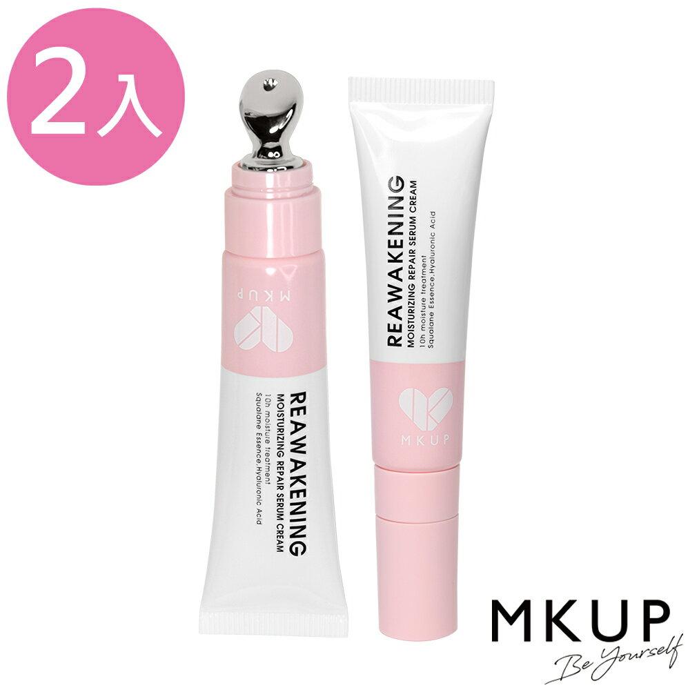 MKUP 美咖 賦活能量精華霜10ML 2入組 0