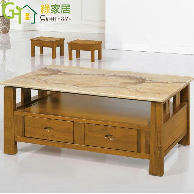 【綠家居】米高文  時尚4.5尺實木石面大茶几 (收納椅凳X2)