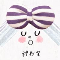 許許兒♪神祕紫色 有機棉蝴蝶結多功能配飾