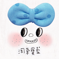 許許兒♪俏皮寶藍 有機棉蝴蝶結多功能配飾