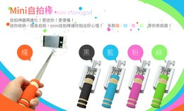自拍棒 耳機 iPhone6 iPhone6s SONY 三星