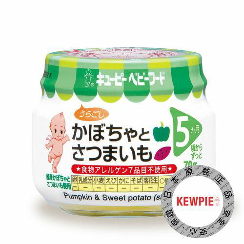 日本KEWPIEA-11南瓜紅薯泥-70g★衛立兒生活館★