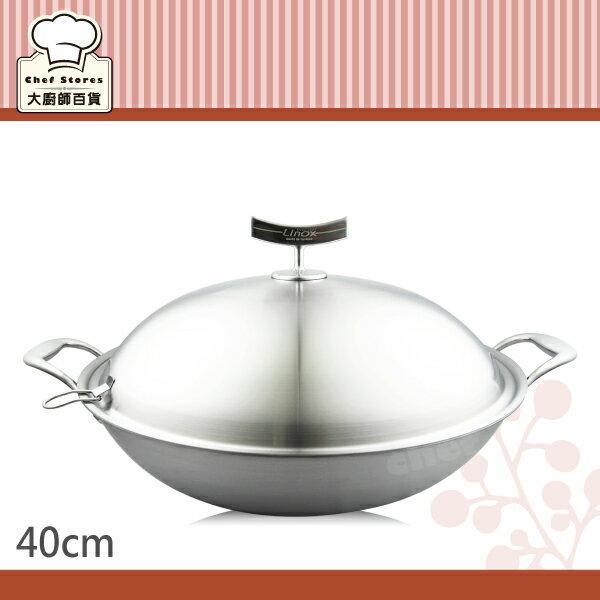 Linox中式316不銹鋼炒鍋40cm特厚原味炒菜鍋-大廚師百貨