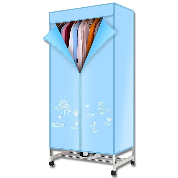 乾衣機 家用烘幹機家用速幹衣烘衣機被幹衣機小型衣柜哄幹衣架烤衣服
