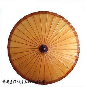 <br/><br/>  【裝飾傘舞蹈傘道具-直徑85CM-1個/組】裝飾傘舞蹈傘道具傘古典復古防雨防?油紙傘-30029<br/><br/>