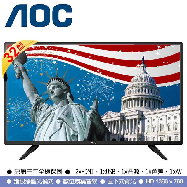 AOC 32吋/型 淨藍光LED 液晶 電視/顯示器 32M3080/LE32M3080 附視訊盒 勝LE32B9650