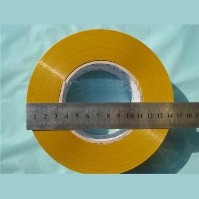【封箱膠帶-寬4.8cm*250碼(228米)-淨厚3.1cm/卷-4卷/組】封箱帶封箱膠紙(透明/黃色可選)-586020