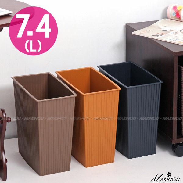 廚房收納|日系風紙簍萬用收納桶/垃圾桶/回收桶-中-台灣製|日本牧野 收納筒 收納箱 MAKINO