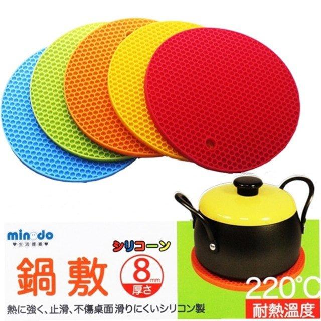 【晨光】日本 鍋敷丸型矽膠隔熱墊5色(隨機出貨)-611311