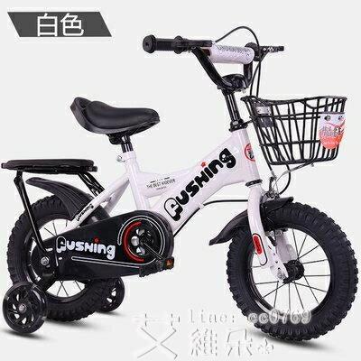 兒童自行車 兒童自行車2-3-4-6-7-8歲男孩女孩寶寶童車腳踏車16-18寸小孩單車 DF