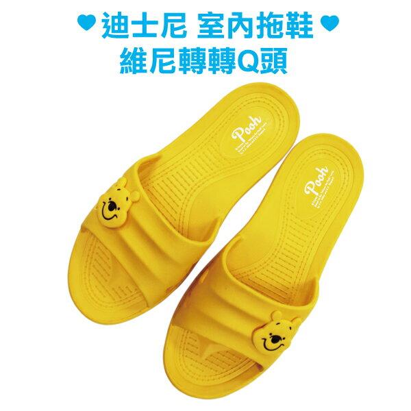 維尼Q頭室內拖鞋23.5~28.5CM 塑膠拖鞋 迪士尼[蕾寶]