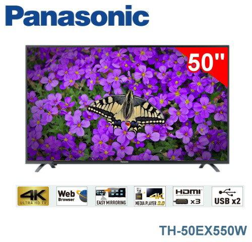 【佳麗寶】-(Panasonic國際牌)50吋4KUHD 連網液晶電視【TH-50EX550W】