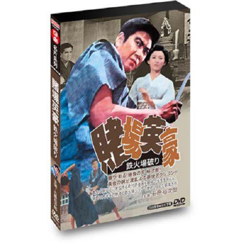 賭場英豪DVD