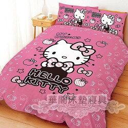 *華閣床墊寢具*《Hello Kitty貼心小物-粉色》單人床包組【床包+枕套*1】3.5*6.2 三麗鷗授權 台灣製