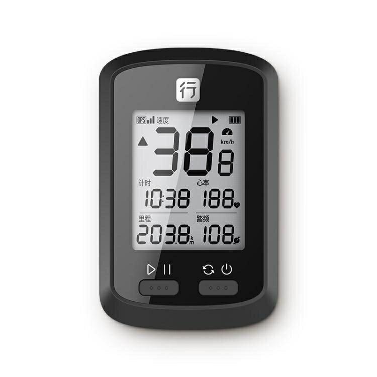 自行車小G碼表山地車心率踏頻防水GPS定位騎行無線APP里程碼表