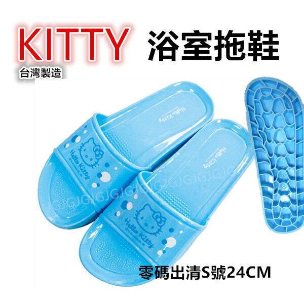 JG~三麗鷗正版授權HELLOKITTY果凍浴室拖鞋台灣製造防水止滑拖鞋零碼出清24CM