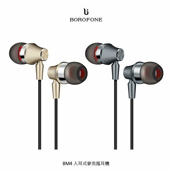 BOROFONE BM4 入耳式麥克風耳機 人體工學 線控耳機