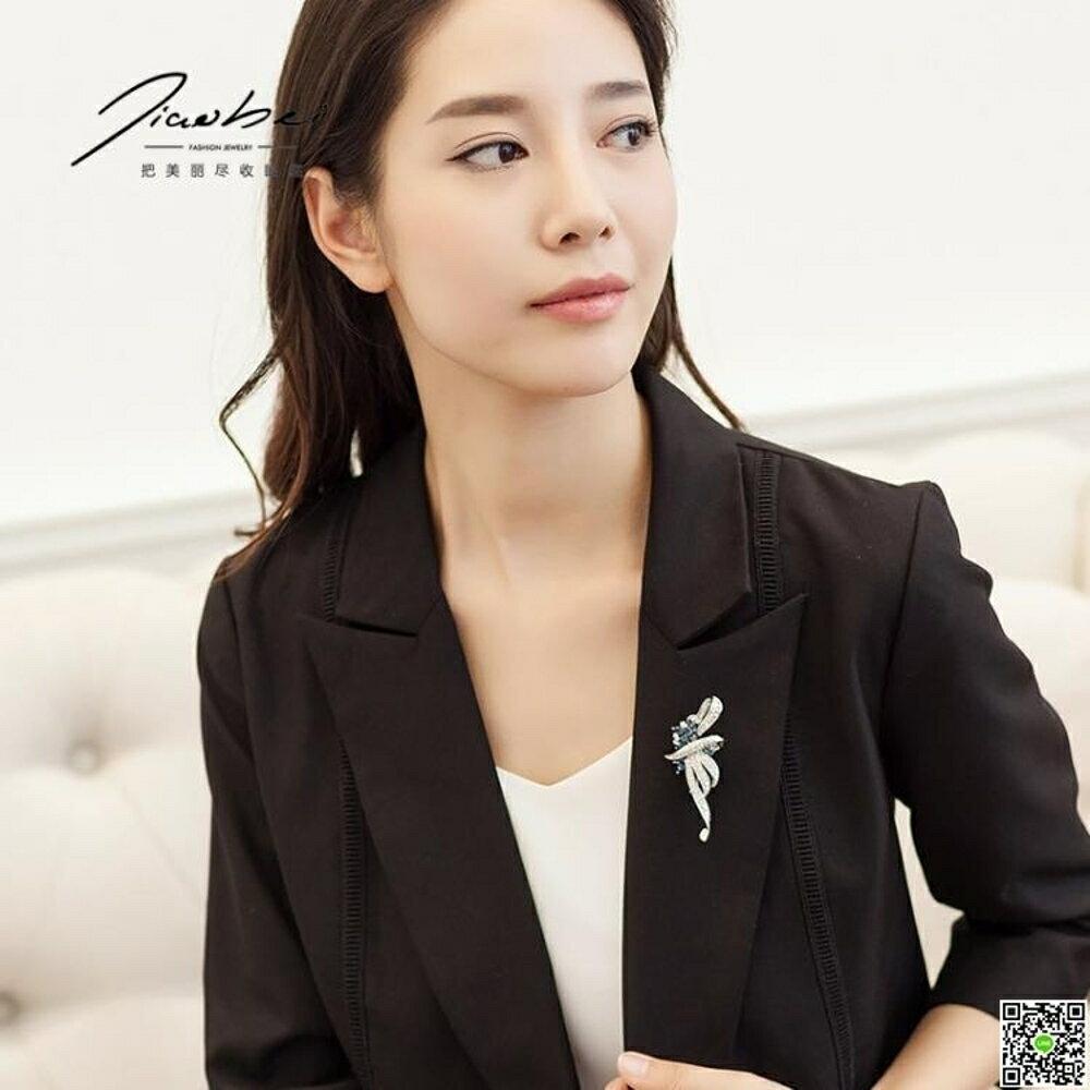 胸針 胸花簡約別針 女韓國奢華大氣外套大衣時尚開襟飾品百搭配飾 都市時尚