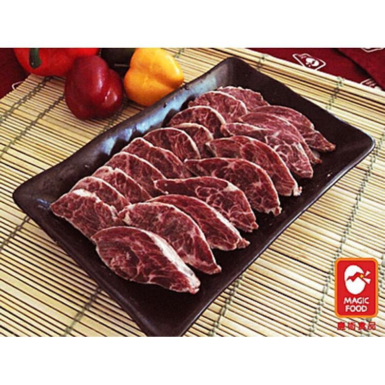 《魔術食品》澳洲霜橫隔肌燒烤肉片200g/包(H0364)